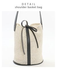 [バッグ 鞄 雑貨 小物]インナーバッグ付きで小物整理も◎ バケツ型かごバッグ[190619]