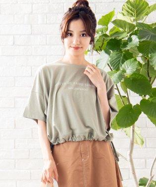 WEGO/シンプルロゴドロストTシャツ