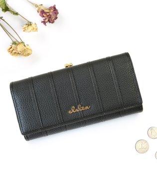 財布 長財布 レディース がま口 大容量 フラップ 札入れ 二層 ストライプ がま口長財布