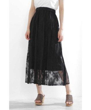 《EDIT COLOGNE》ワッシャーレーススカート