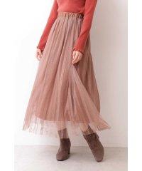 |美人百花 10月号掲載|《EDIT COLOGNE》ストライプチュールレーススカート