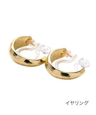 丸みシェイプが女っぽいミニフープイヤリング/ピアス