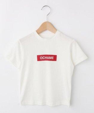 わんぱくおちゃめボックスロゴTシャツ