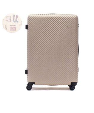 ハント スーツケース HaNT ハントマイン mine  75L 6~7泊 ACE エース 05747