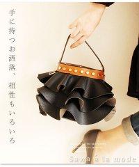 フリルデザインレザーハンドバッグ