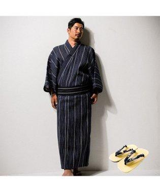 浴衣 雪駄付き 紳士しじら織浴衣ワンタッチ帯付3点セット M L LL 3カラー