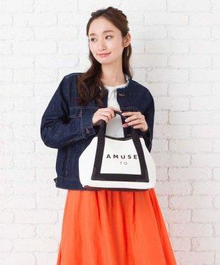【2way】【2点セット】英字入りプリントハンドバッグ