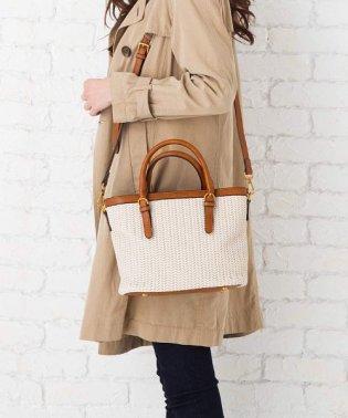 【2way】アンティーク編み込みハンドバッグ