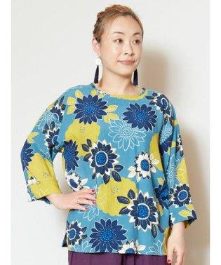 【カヤ】ダリアトップス 7IA-9235
