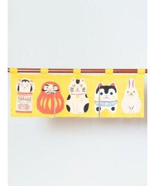 【カヤ】日本の民芸 短暖簾 7ISP9208