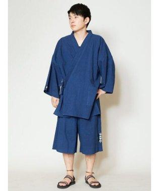 【チャイハネ】オルテガ柄刺繍メンズ甚平 IDS-9215
