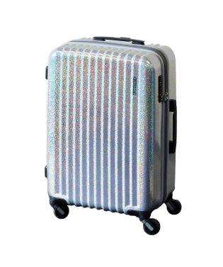 フリクエンター リフレクト スーツケース 56L~69L ストッパー 軽量 拡張 静音 FREQUENTER Reflect 1-310