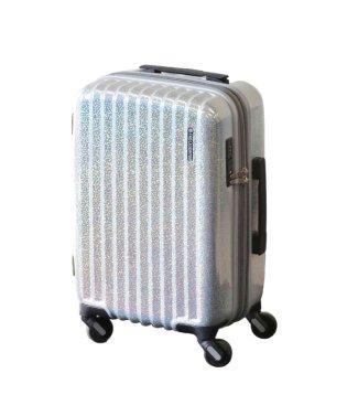フリクエンター リフレクト スーツケース 機内持ち込み 拡張 33L~41L ストッパー FREQUENTER Reflect 1-311
