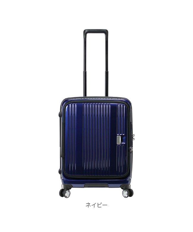 (BERMAS/バーマス)バーマス ユーロシティ スーツケース フロントオープン Mサイズ/55L USBポート BERMAS 60291/ユニセックス ネイビー