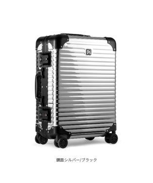 ランツォ スーツケース 機内持ち込み LANZZO DIAMOND 34L Sサイズ ダイアモンド アルミボディ アルミフレーム