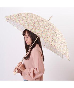 estaa 傘 【リース】