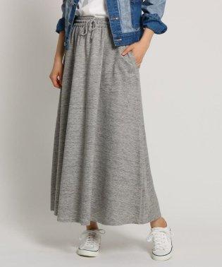 【Sサイズあり・洗える・日本製】裏毛スウェットロングスカート