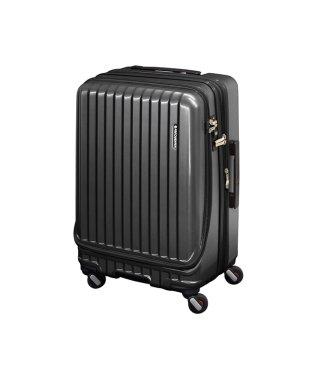 フリクエンター マーリエ スーツケース Mサイズ フロントオープン 拡張 静音 USB Malie 55L~66L 1-281