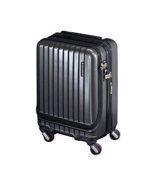 フリクエンター マーリエ スーツケース 機内持ち込み Sサイズ フロントオープン ポケット 拡張 静音 軽量 34L 1-282
