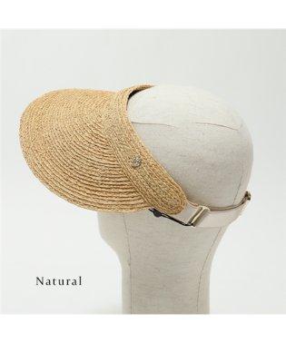kirsten ラフィア サンバイザー 帽子 UPF 50+ カラー3色 レディース