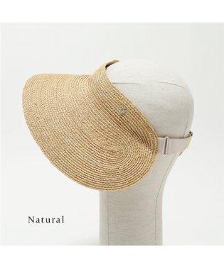 Maris ラフィア サンバイザー 帽子 UPF50+ カラー3色 レディース