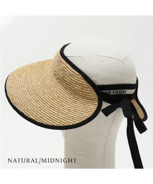 MITA ラフィア サンバイザー 帽子 カラー2色 レディース