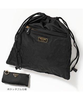 1TT078 P2G F0002 ナイロン ポーチ 巾着 バッグ ポケッタブル収納 NERO レディース