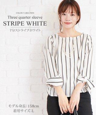 シンプルブラウス 七分 半袖 ビジネス ファッション レディース かわいい ストライプ カジュアル【S/S】【vlo-5345】