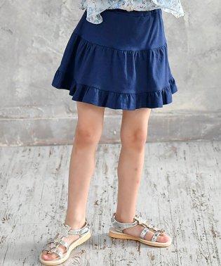 3段ティアードスカート