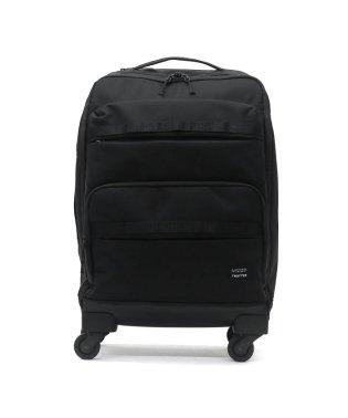 マッキントッシュ フィロソフィー スーツケース MACKINTOSH PHILOSOPHY キャリーケース トロッターバッグ3 TR 31L 55962