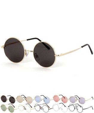 サングラス ラウンドフレーム 丸眼鏡