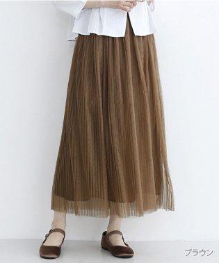 【plus】チュールプリーツスカート