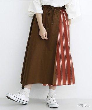 ストライプ柄配色ラップスカート