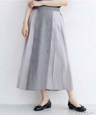 【plus】フロントダブルボタンプリーツスカート