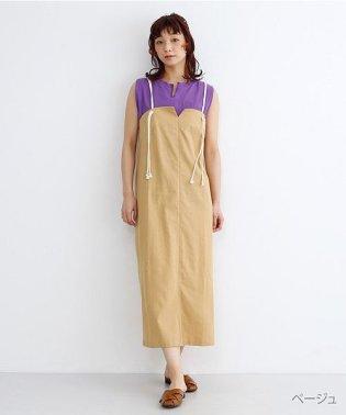 ロープスピンドルジャンパースカート