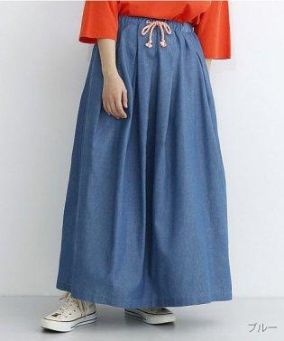 ネオンカラーコード付きダンガリータックフレアスカート