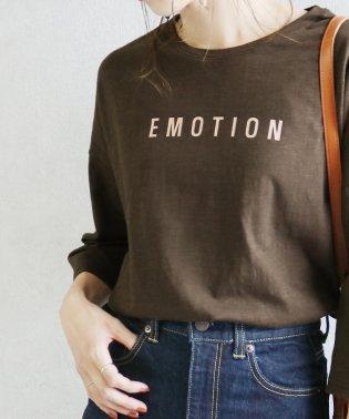 ロゴTシャツ-EMOTION-