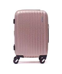 フリクエンター FREQUENTER リフレクト Reflect スーツケース 33L 38L 1-311