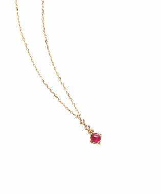 【数量限定品】K18YG ルビー ダイヤモンド0.010 CT ブライトルージュ ネックレス