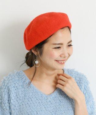 【SonnyLabel】リブ付きウールベレー帽