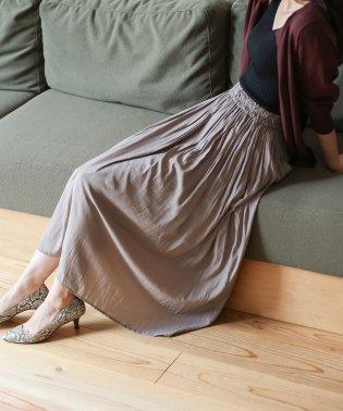 【セットアップ対応商品】気流染めマットサテンスカート
