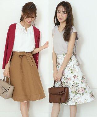 【美人百花9月号掲載】リバーシブルフラワースカート