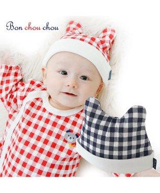 ボンシュシュチェック柄新生児帽子