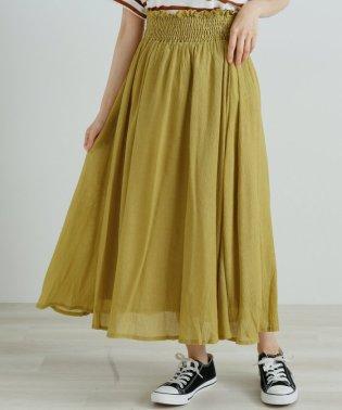 楊柳ウエストゴムシャーリングスカート