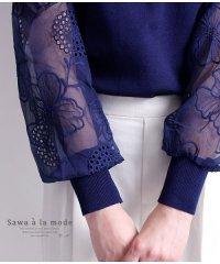 花刺繍のチュール袖ニットトップス