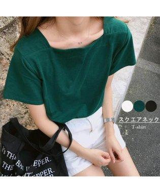 Tシャツ レディーストップス カットソー スクエアネック 韓国ファッション 半袖ベーシック 無地 即納