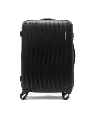 フリクエンター スーツケース FREQUENTER WAVE ウェーブ キャリーケース 56L 3~5泊 エンドー鞄 1-621