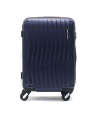 フリクエンター スーツケース FREQUENTER WAVE ウェーブ キャリーケース 機内持ち込み 34L 1~2泊 エンドー鞄 1-622