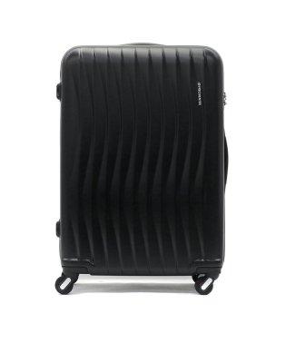 フリクエンター スーツケース FREQUENTER WAVE ウェーブ キャリーケース 89L 7~10泊 エンドー鞄 1-624