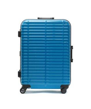 プロテカ スーツケース PROTeCA ストラタム Stratum LTD スーツケース 64L 07911